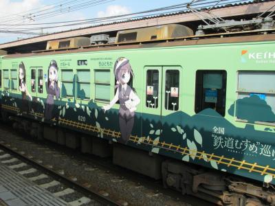 近江神宮前駅9