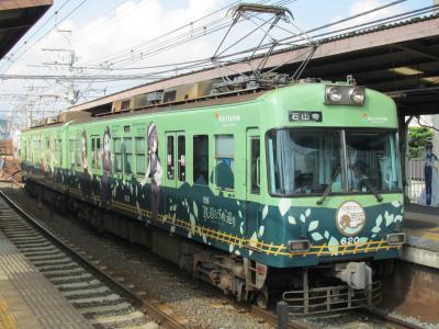 近江神宮前駅8