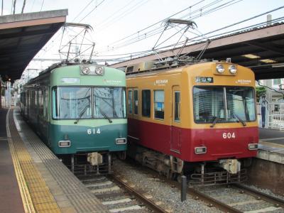 近江神宮前駅7
