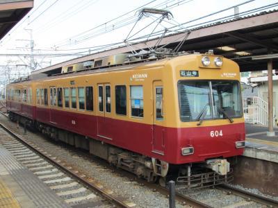 近江神宮前駅6