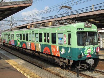近江神宮前駅4