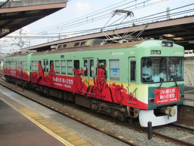 近江神宮前駅5