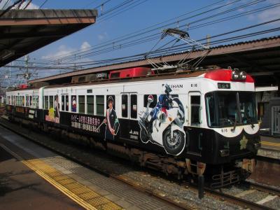 近江神宮前駅3