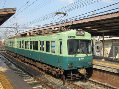 近江神宮前駅1