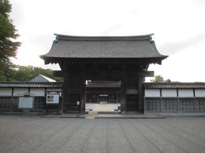 瑞龍寺総門