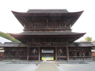 瑞龍寺山門