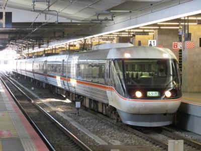 しなの大阪駅