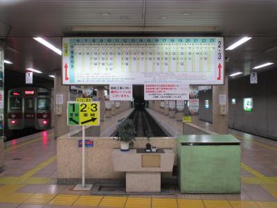 長野電鉄長野駅ホーム