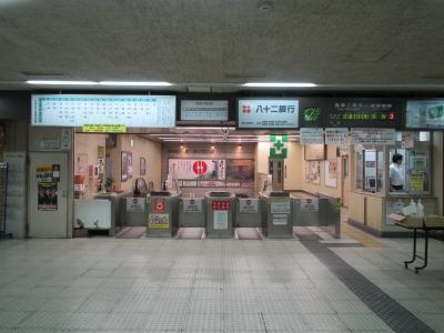 長野電鉄コンコース