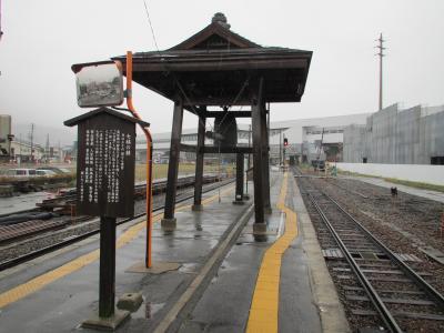 飯山駅の鐘