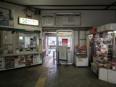 飯山駅舎内