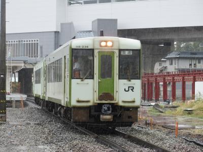 飯山駅普通