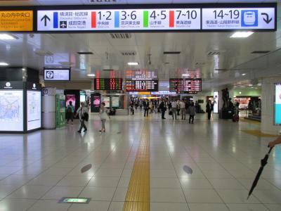 東京駅コンコース
