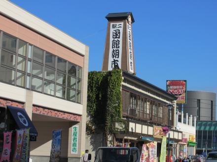 函館朝市1