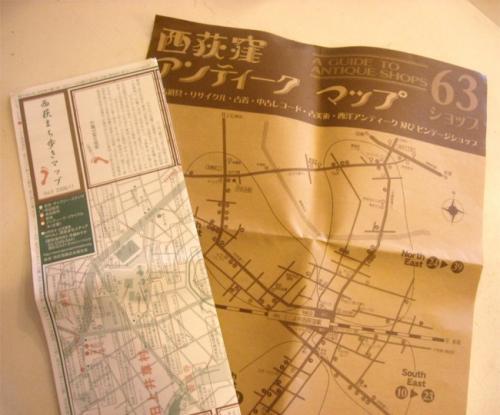 まち歩きマップ