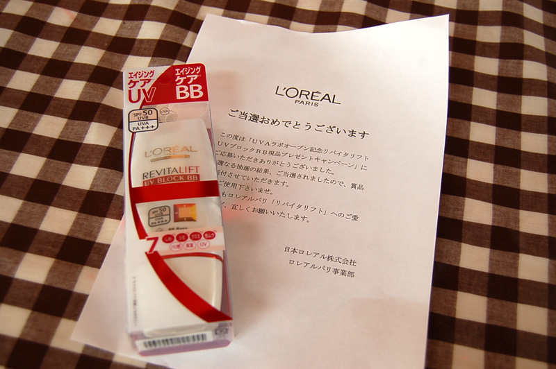 DSC_8944.jpg