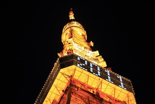 東京タワー6
