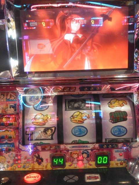 20131231_05_強ちゃんす目