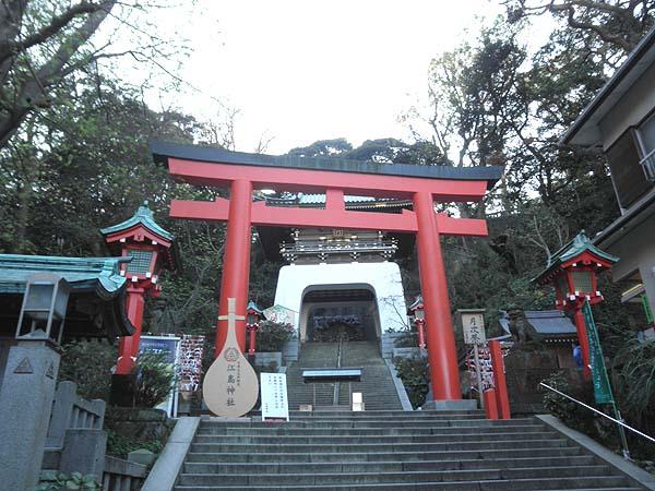 20111124江島神社②