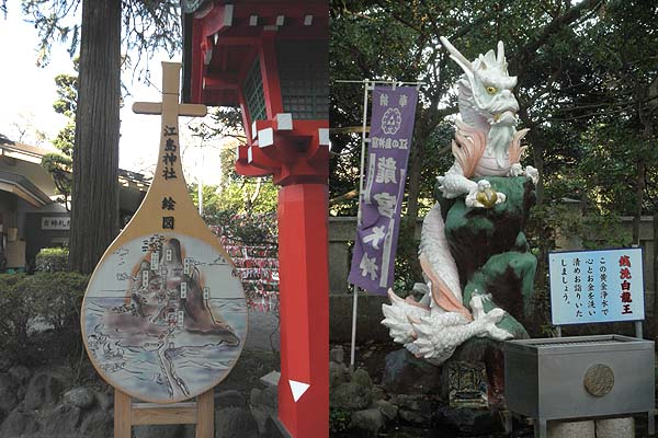 20111124江島神社③