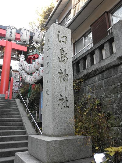 20120113江ノ島神社①