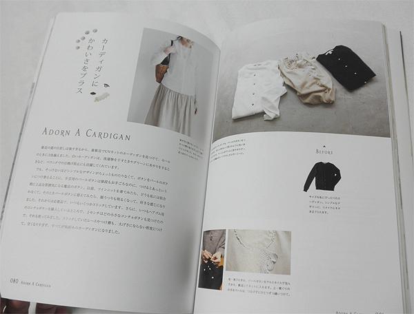 20120414内田さん本