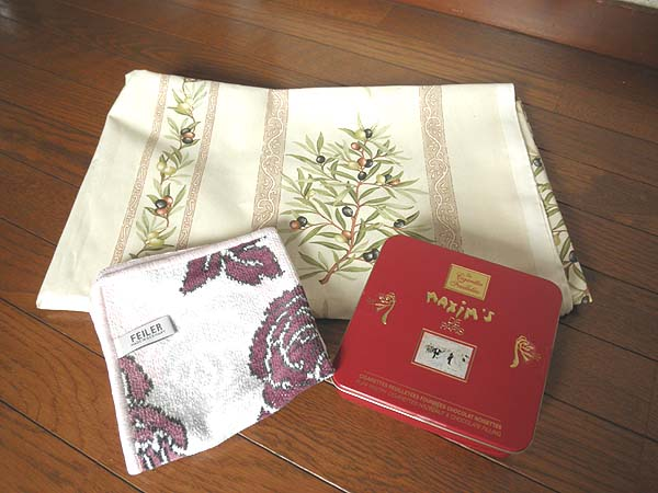 20120922お土産①