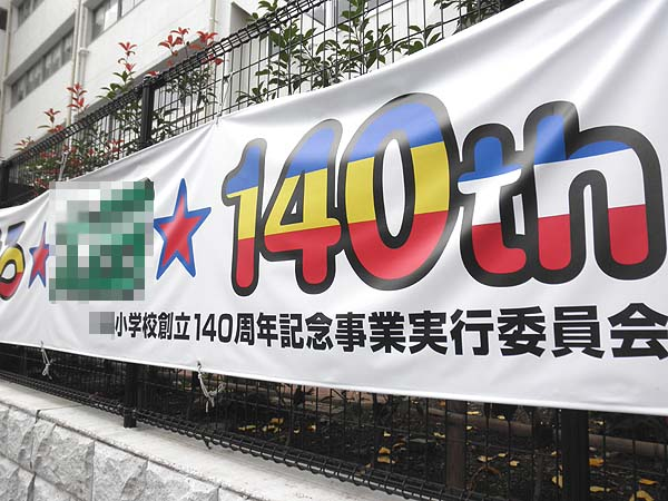 20121006お墓参り