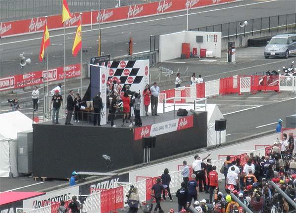20121014表彰式