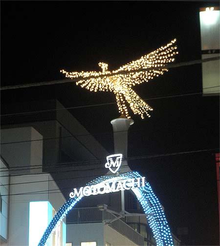 20121122元町②