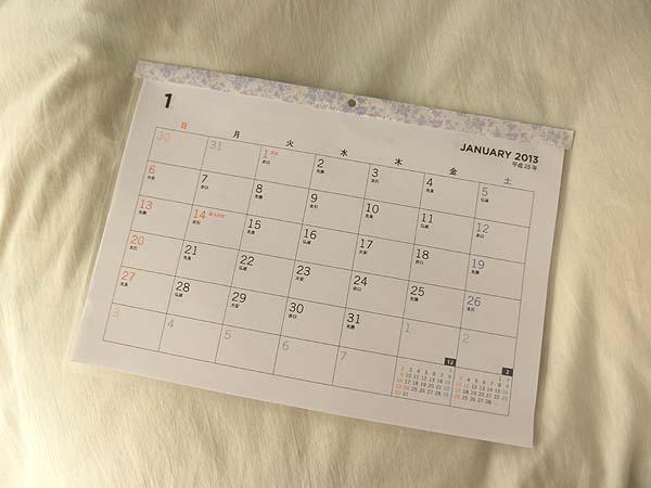 20121124カレンダー