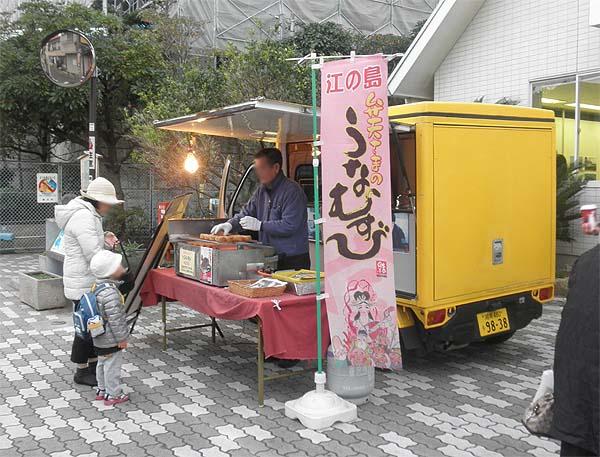20121125うなむすび①