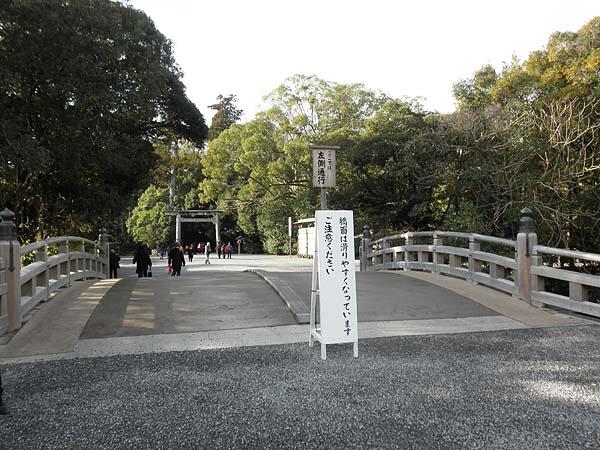 20130125表参道火除橋