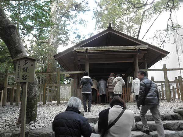 20130125多賀宮①
