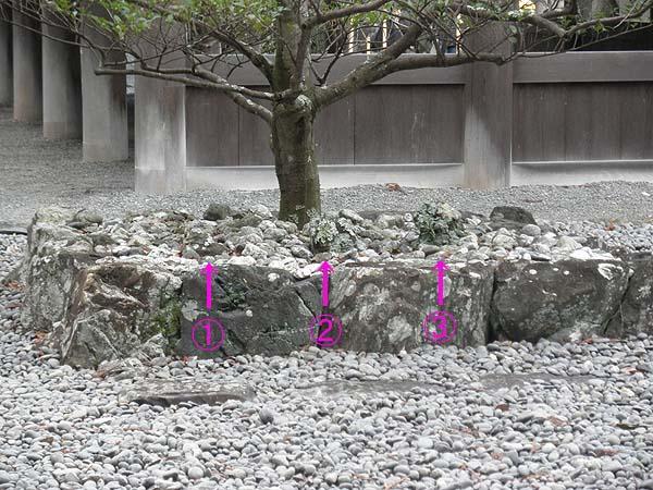20130125三ツ石②