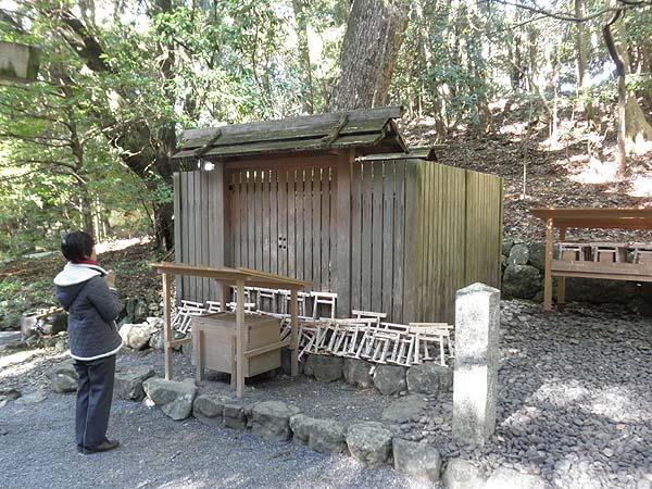 20130125内宮 子安神社②