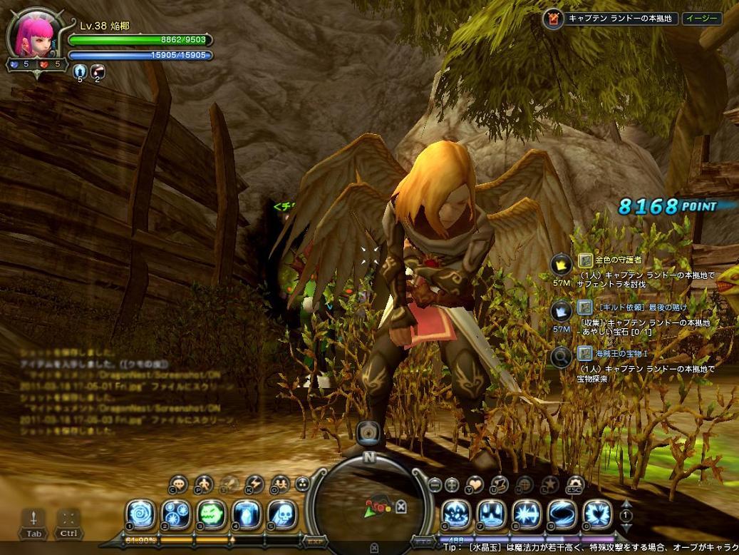 DN 2011-03-18 17-05-07 Fri