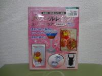 DSC01081_convert_20120207204051.jpg