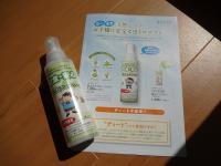 DSC09916_convert_20120829151515.jpg