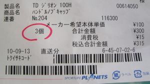 P1100405.jpg