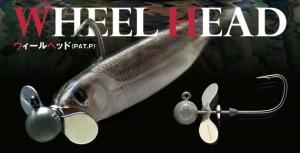 WheelHead_01.jpg