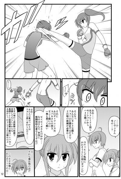 譛ャ譁・シ托シ胆convert_20101230202511