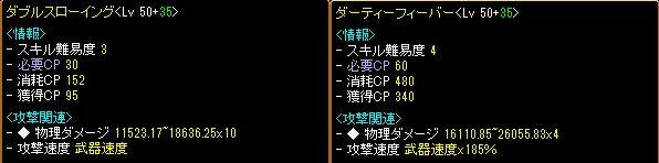 れじ653ダメ