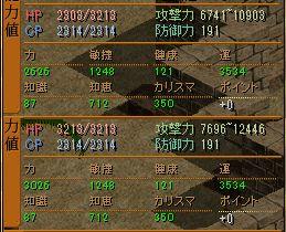 れじ子3転→4転ステ