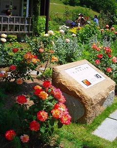 アンネの庭