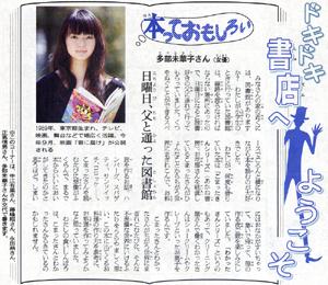 本っておもしろい(2010年4月24日)
