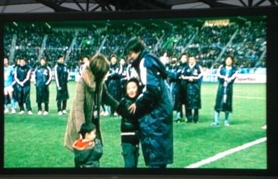 名波浩と子供たち1