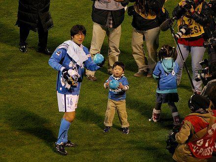 名波浩と子供たち2