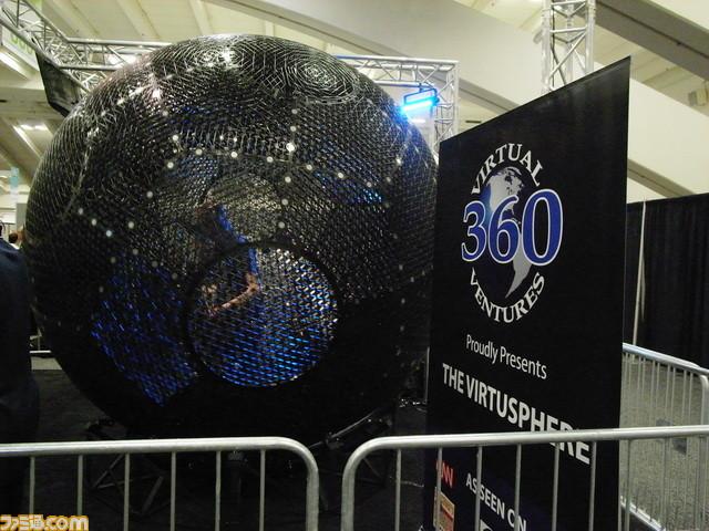 360 Virtual Ventures