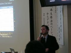 平成24年度 JACP中部支部教育研修会 講演風景03